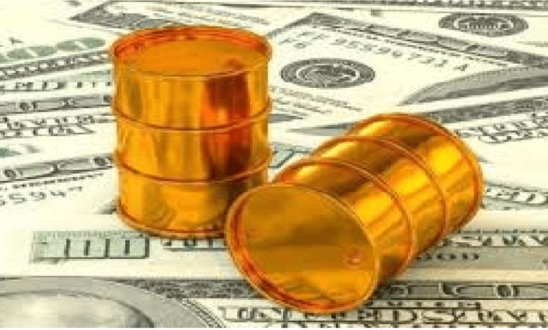 Preços do petróleo e a crise mundial